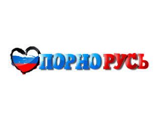 Русское порно Sexter media channel